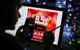 ЦБ ожидает роста ставок по вкладам с введением крипторубля