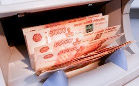 Власти решили перекрыть один из крупнейших каналов вывода денег за рубеж