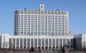 Правительство направит 2 млрд рублей на строительство спортобъектов в регионах