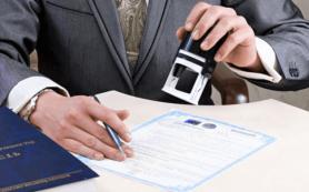 Регистрация индивидуального предпринимателя в «Центре регистрации ИП»
