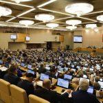Госдума ратифицировала соглашение о продлении договора СНВ