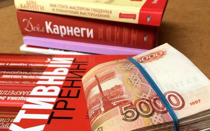 6 финансовых привычек успешных людей