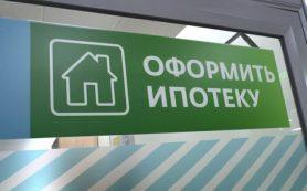 «Сбер» выдал по программе льготной ипотеки 140 тыс. кредитов на 360 млрд рублей, предлагает ставку от 6,1%