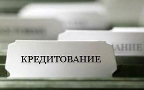 Легко ли в Беларуси получить потребительский кредит?
