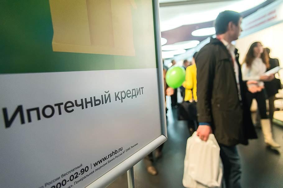 Кабмин упростил банкам доступ к участию в программе по выдаче льготной ипотеки
