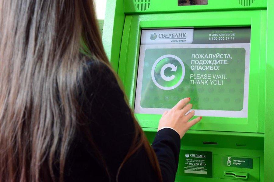 Выручка банков от переводов граждан выросла в 1,5 раза в 2020 году
