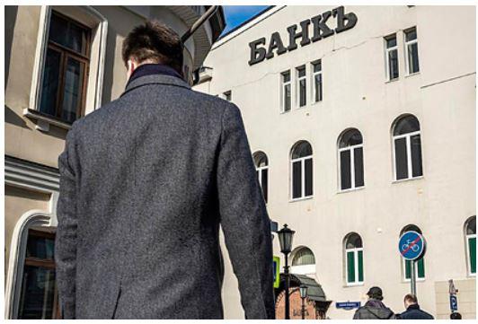 Российские банки дали иностранцам рекордное количество кредитов