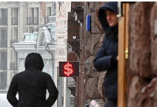 Экономист назвал условие для доллара по 30 рублей
