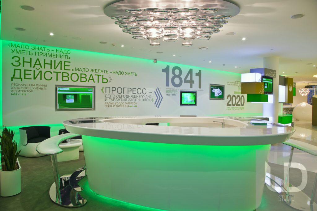 СберБанк сообщил о планах вывести в офисы половину сотрудников