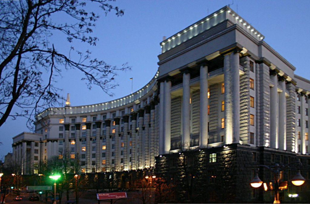 Кабмин проработает законопроект о продаже имущества должников на электронных торгах