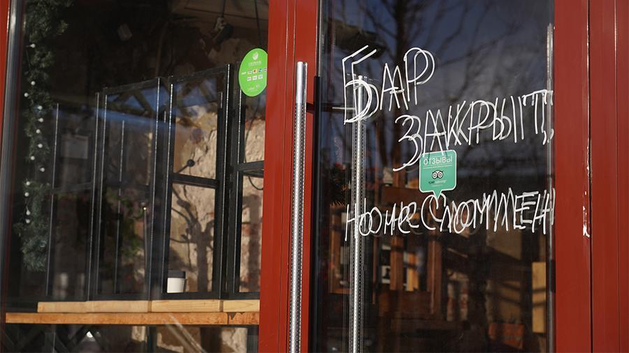 В «Опоре России» назвали громкими заявления о риске закрытия каждого десятого бизнеса