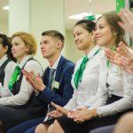 ЦБ набирает сотрудников в новое направление «зеленых» финансов