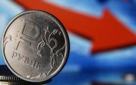 ЦБ РФ спрогнозировал снижение годовой инфляции после максимума в марте