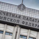 Две страны сорвали платежи по межгоскредитам России