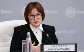 Набиуллина назвала способ повышения доступности ипотеки в России