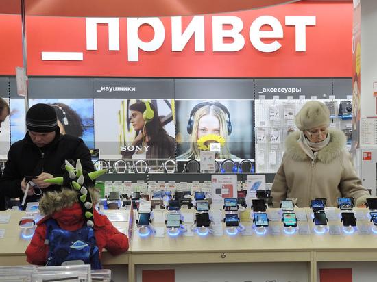В России начался дефицит ноутбуков