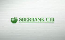 SberCIB: летом рубль покажет самые слабые уровни в 2021 году