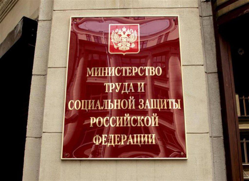 Россиян вновь начнут штрафовать за неоплату ЖКУ