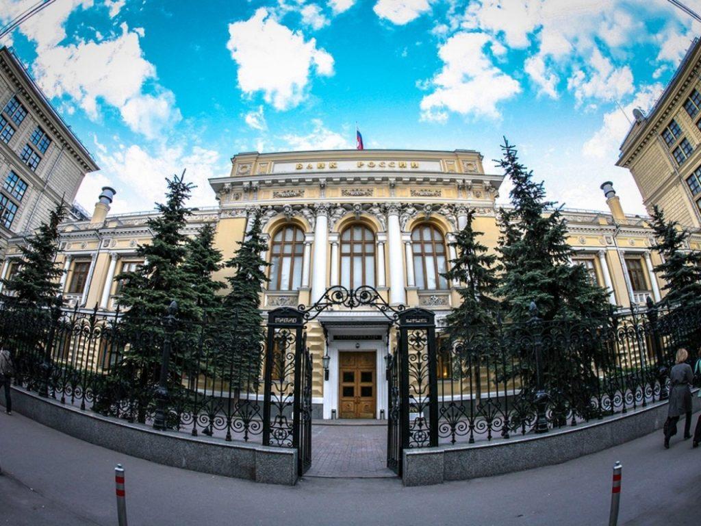 Банк России рассказал про игру в кошки-мышки на финансовом рынке