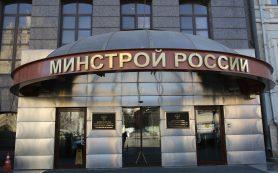Минстрой подготовил нормативную базу для реформы ценообразования в строительстве