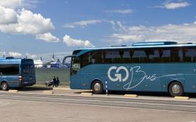 Характеристика сервиса «Go Bus»