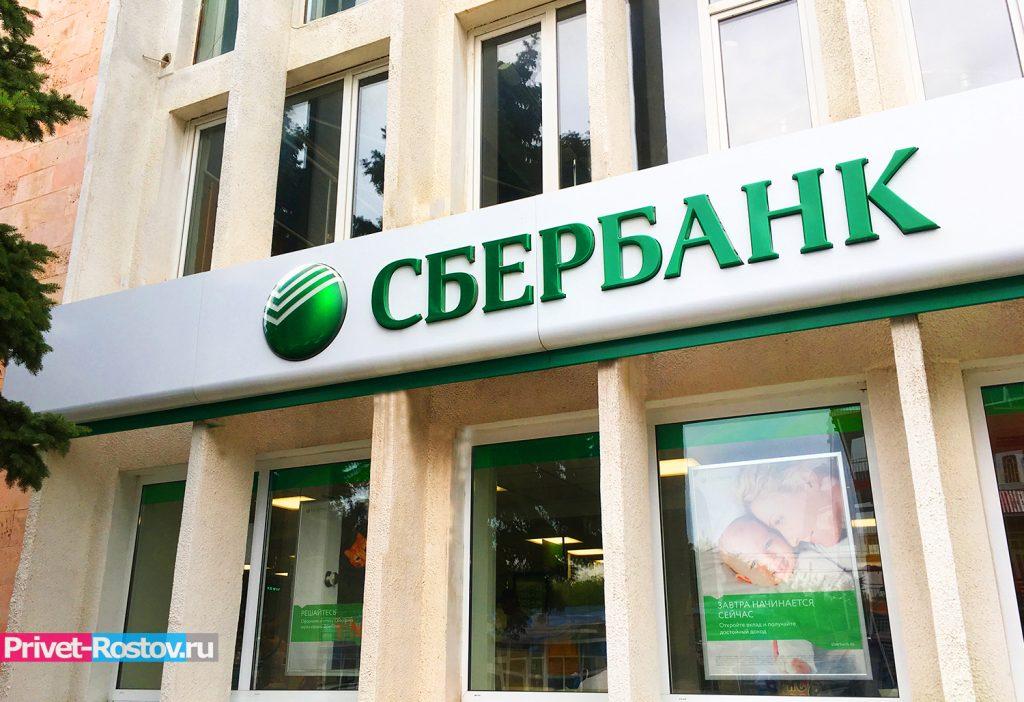 Банк России объявил о выпуске банкнот нового дизайна