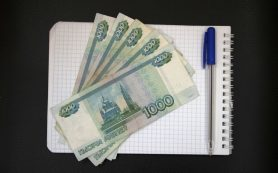 Центробанк купил валюту на внутреннем рынке на 2,5 млрд рублей