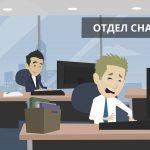 Почему отдел снабжения так важен для стабильной работы предприятия?
