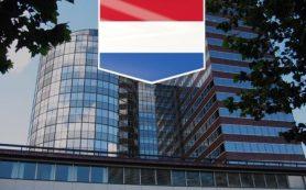 Компания INN tax&legal B.V