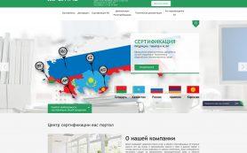 Профессиональная сертификация в Петербурге от компании EACportal