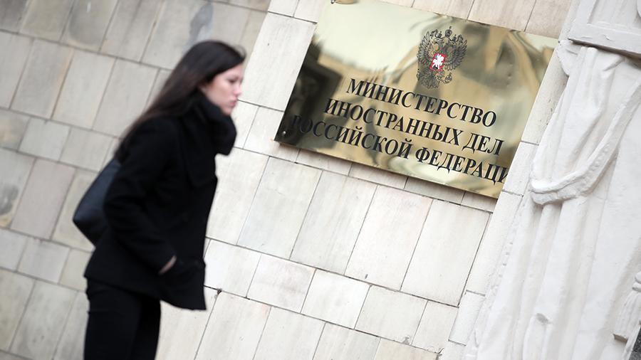 В МИД РФ оценили потери мировой экономики из-за пандемии COVID-19