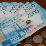 В России зафиксирован рекордный рост расходов граждан за время пандемии