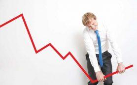 Как выбраться из долговой ямы: какую стратегию выбрать
