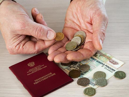 Названы наиболее вероятные варианты индексации пенсий работающим