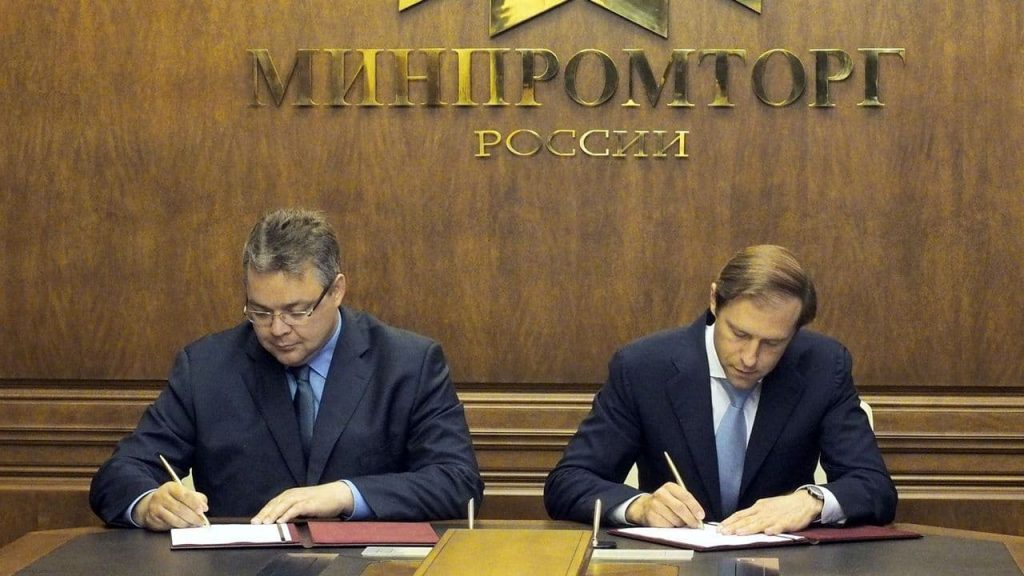 В Минпромторге исключили дефицит продуктов в России