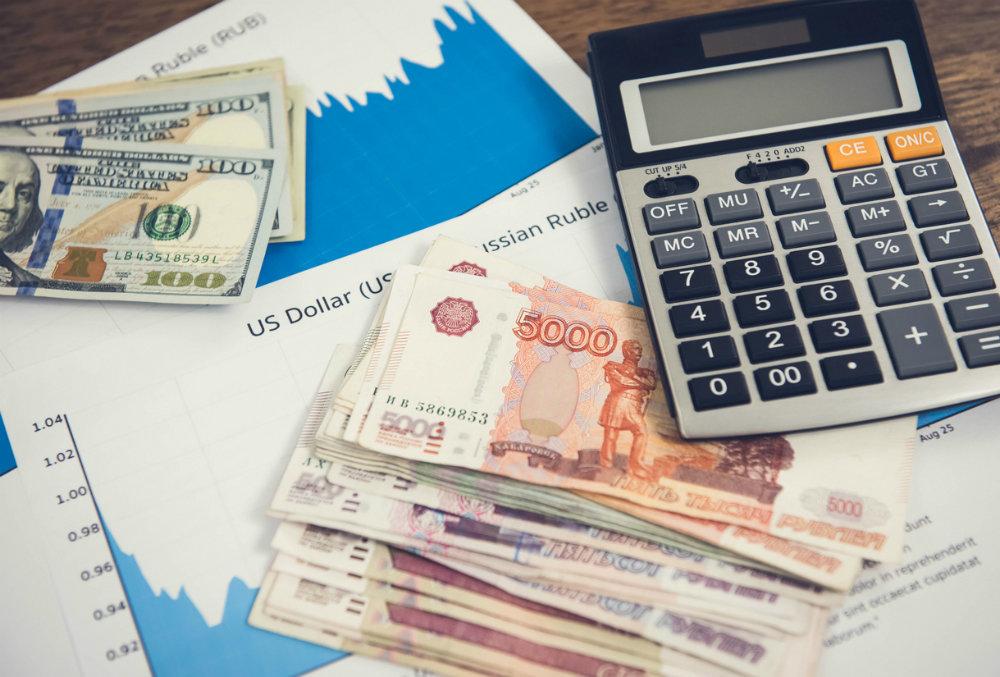 Будет ли дальше снижаться курс рубля