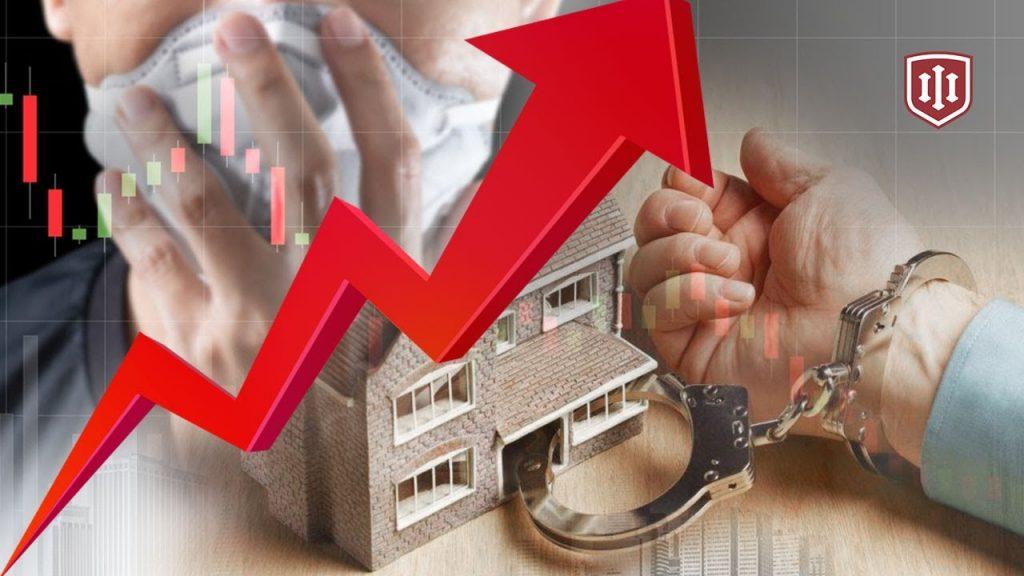 Ставкам по ипотеке уже некуда снижаться