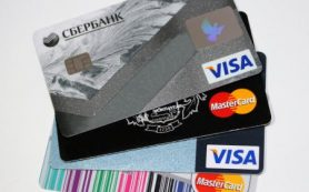 Masterсard планирует с 1 апреля поднять межбанковские комиссии в электронной торговле