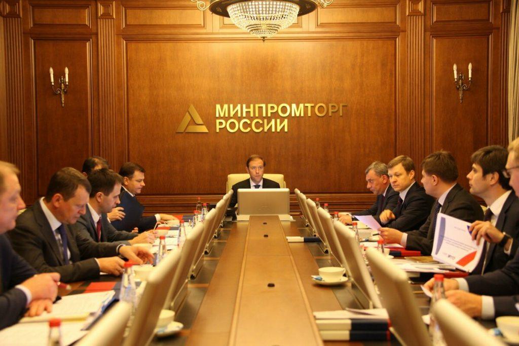 Минпромторг заявил об устранении основной части замечаний Счетной палаты