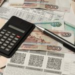 В ФАС рассказали о мерах по сдерживанию роста тарифов на услуги ЖКХ
