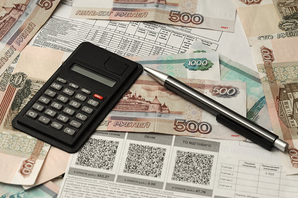 Минэкономразвития понизило прогноз по росту экономики России