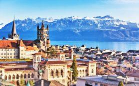 Город Лозанна — путешествие по Швейцарии
