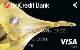 Максимально надежный сервис Юникредит Банка