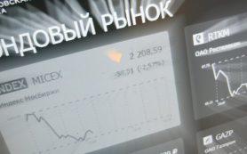 Новак заявил, что Россия намерена стать одним из мировых лидеров по экспорту водорода