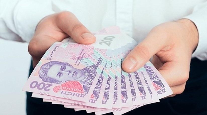 Микрокредитование онлайн на Украине