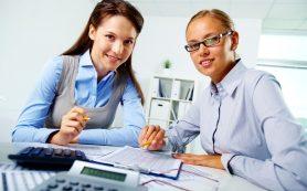 Сервис бухгалтерского сопровождения и не только