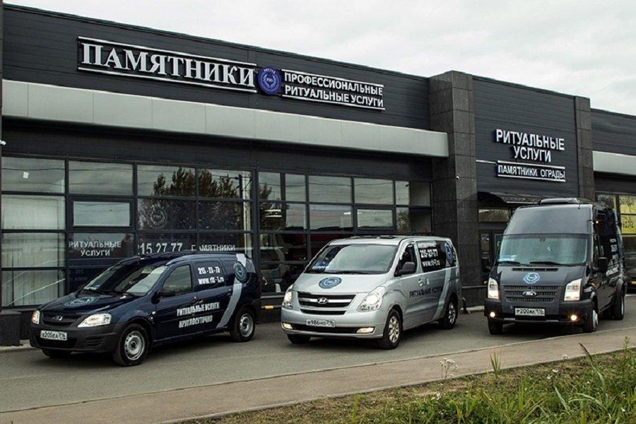 Ритуальные услуги в Казани от компании «Ритуал Pro»