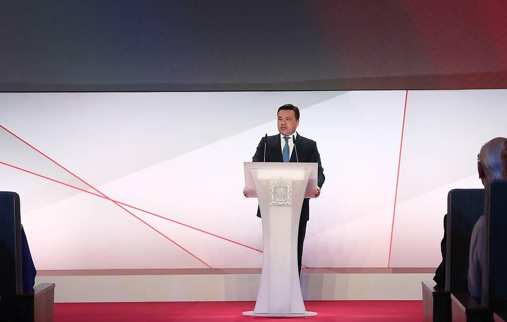 Программу поддержки развития бизнеса в отдаленных местах одобрили в Подмосковье