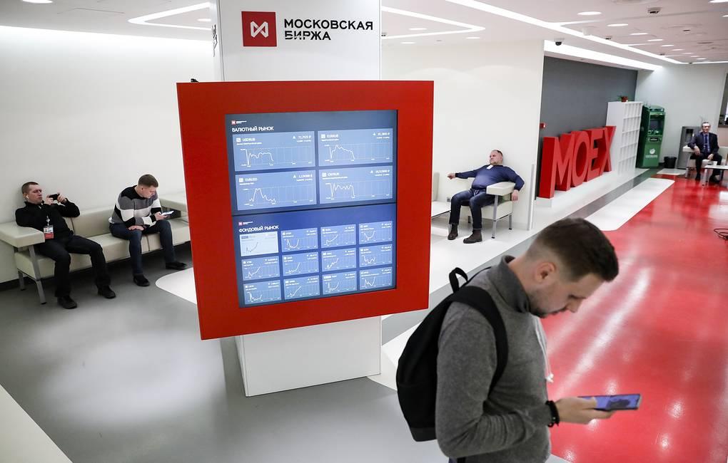 Мосбиржа начнет торги акциями Goodyear, Hewlett Packard и SAP SE