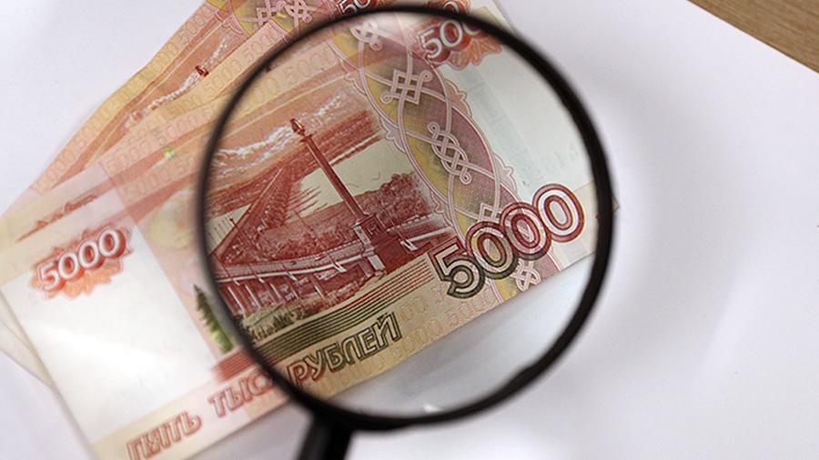 Эксперт: отмена возврата валютной выручки снизит возможность получить высокие штраф